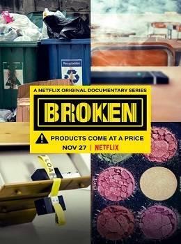 In Netflix Docu 'Broken' zie je wat er schuil gaat achter de make-up wereld